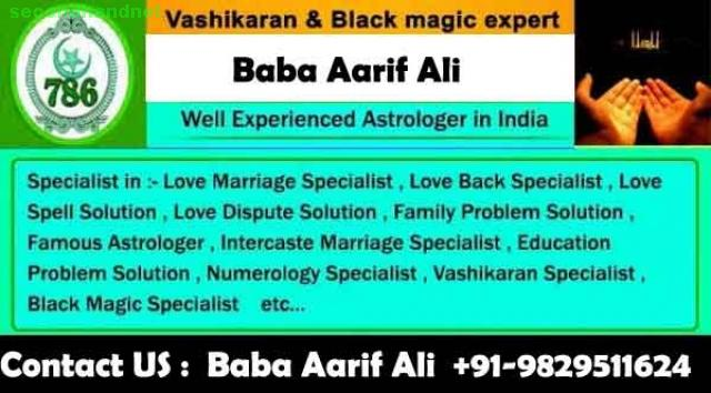 get your love back by vashikaran in canada +919829511624