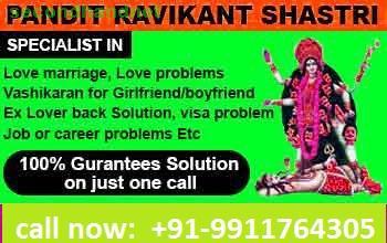 Vashikaran For Ex Boyfriend +91-9911764305