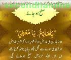 muslim astrologer baba 00923433042899