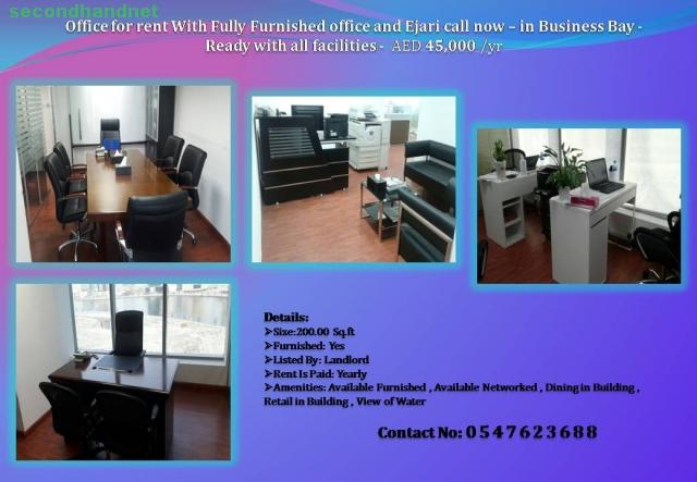 Start new business or renew your license with prime office location - burj khali