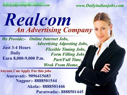 Ad-Posting jobs, Work from home, Earn & learn course, jobs, Advertising