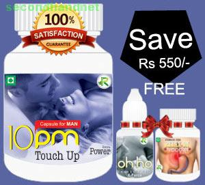 Get Male Enhancement Herbal Treatment with 10PM Touch Up Extra Power Capsule!