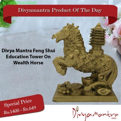 Buy Feng Shui Education Tower On Wealth Horse