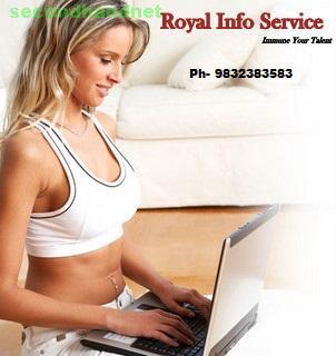 Royal Info Service