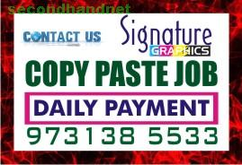 Daily Income Work at home Call 9731385533 | Daily payment   | Bangalore Copy Pas