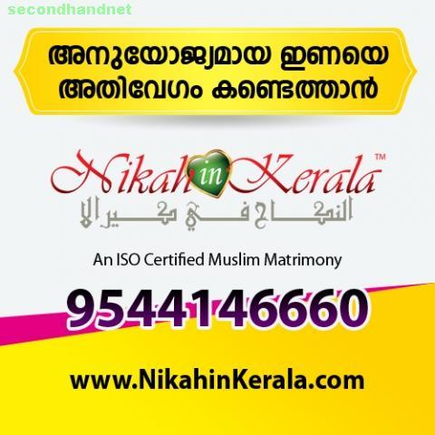Kollam Muslim Matrimony – Best Muslim Matrimonial website in Kollam