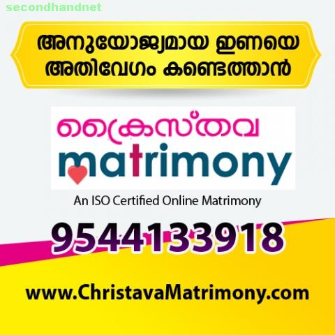 Find Lakhs of Christian Brides and Grooms- Christava Matrimony
