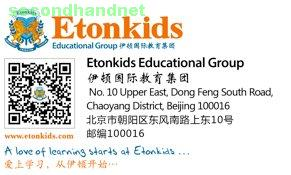 China - ESL Teachers Native and Non Native with degree from Native Countries