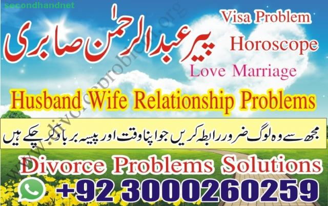 Husband and wife relationship in bed, husband and wife relationship problems