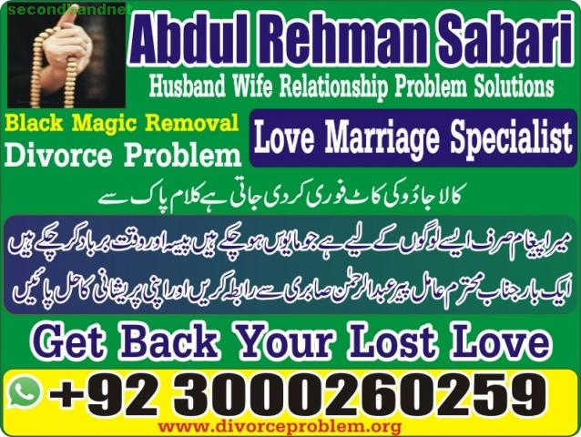 How to do Istikhara for Love Marriage, how to do love spells