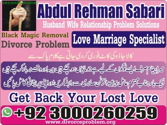 Husband problems marriage, husband to wife