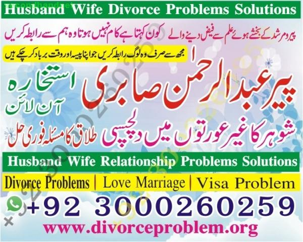 How to work through relationship problems, husband & wife